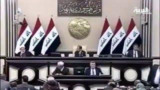 تبادل الاتهامات بتعطيل الإصلاحات بين الأحزاب السياسية العراقية