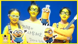 Minions face paint challenge & Minions banana song! Cosplay makeup for kids | MariAndKids Toys