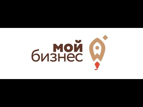 Социальный ролик для мойбизнес.рф