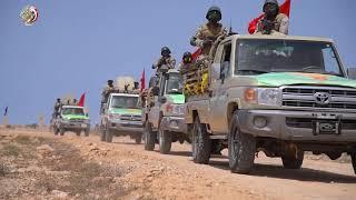 جهود  قوات حرس الحدود على كافة  الاتجهات  الاستراتيجية