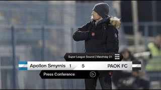 Η συνέντευξη Τύπου του Απόλλων Σμύρνης-ΠΑΟΚ - PAOK TV