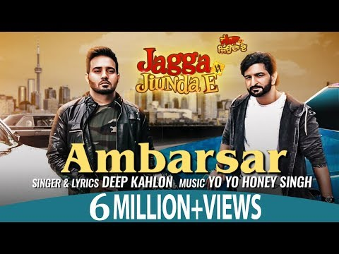 Ambarsar | Yo Yo Honey Singh | Deep Kahlon | Daljeet Kalsi  | Jagga Jiunda E | Music & Sound