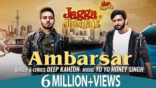 Ambarsar YO YO Honey Singh Mp3 Song Download