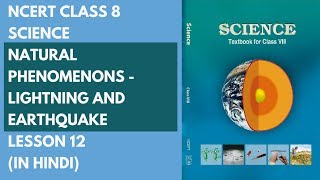 NCERT Class 8 Science - Natural Phenomenons - Lightning and Earthquake - Lesson 12 (in Hindi)