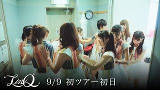 新メンバー 安藤千紗をはじめ、メンバーそれぞれが語る想い。LIVE・イン...