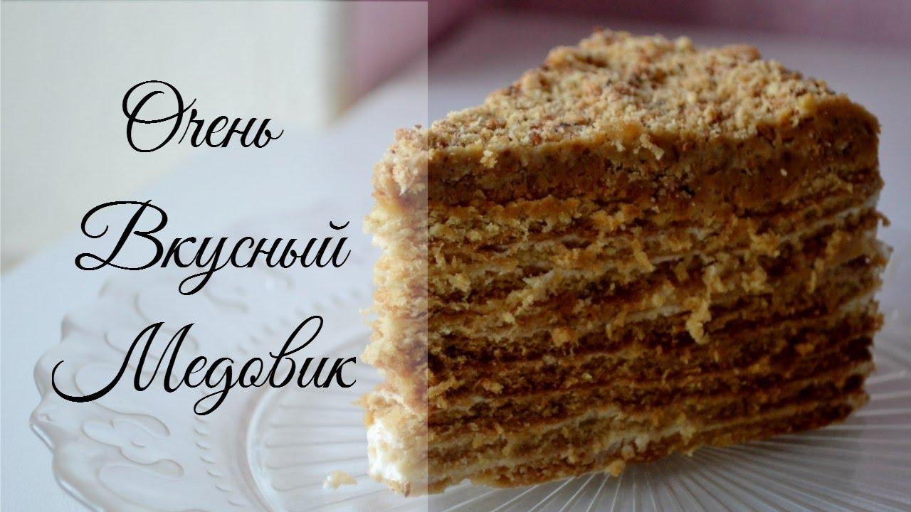 рецепты тортов медовик от селезнева