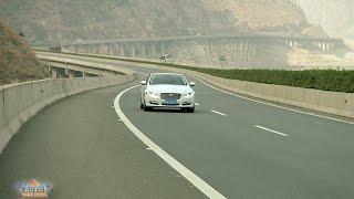 Jaguar XJ Travels the Sky Road