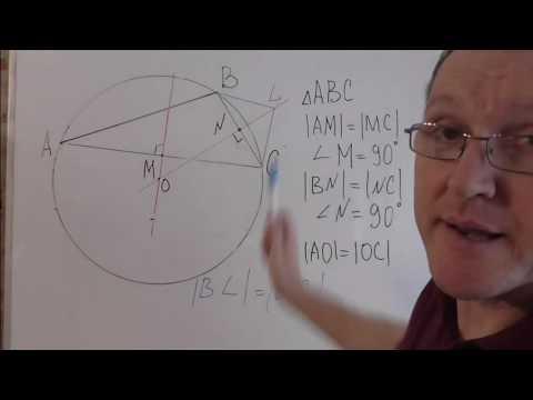 Видео Треугольник 7 класс богданова