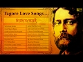 Download Bengali Tagore Songs | Indrani Sen | Subir Sen | Rajeswari Dutta | Rabindra Sangeet Love Songs MP3 song and Music Video