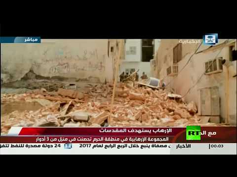 إحباط هجوم كان يستهدف الحرم المكي  - نشر قبل 5 ساعة