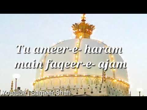 Tu ameer-e-haram status