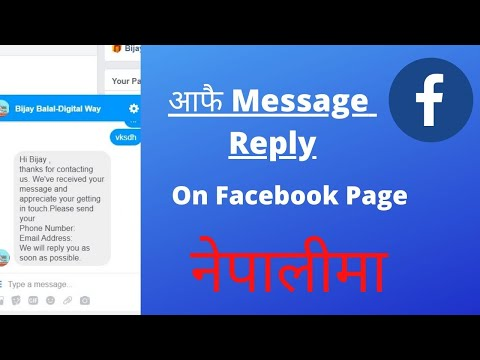 How To Set Auto Reply Messages In Facebook Page 2020  Facebook Page Chat Bot 2020