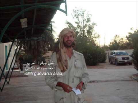 Image result for MUTASSIM gADDAFI and muammar gaddafi