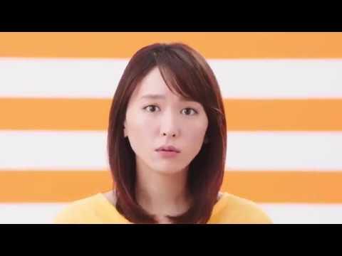 新垣結衣 チキンラーメン CM スチル画像。CM動画を再生できます。