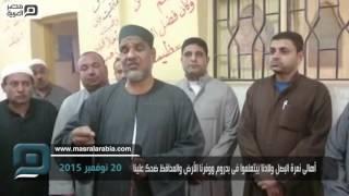بالفيديو| إنشاء مجمع إسلامي في المحلة.. يا فرحة ما تمت