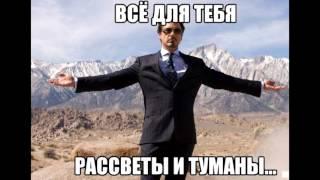 Виктор Михайлов — Всё для тебя (instrumental guitar перепев)