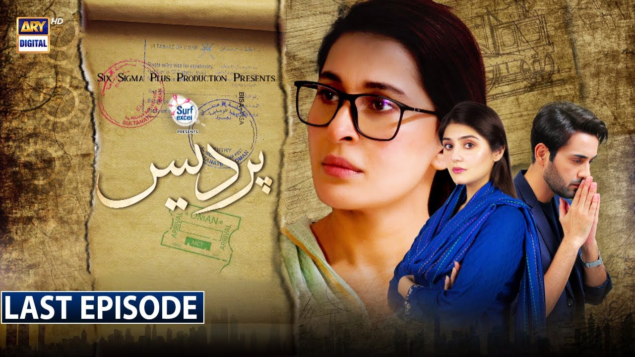 Download Pardes Last Episode - Presented by Surf Excel [Subtitle Eng] - 13th Sep 2021 - ARY Digital Drama