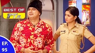 Best of FIR - एफ. आई. आर - Ep 95 - 11th August, 2017