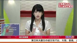 SOLiVE24 (台風15号・大雨特別番組 ) 2011-09-22 01:51:59〜