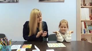 Урок английского с ребенком 5 лет.