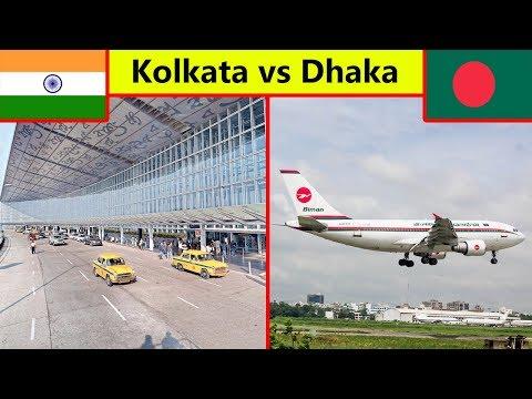 Kolkata Airport vs Dhaka Airport Comparison (2019)