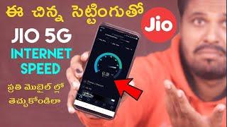 How to Increase Jio InterNet Speed 2017 | In Telugu By Telugu Creation
