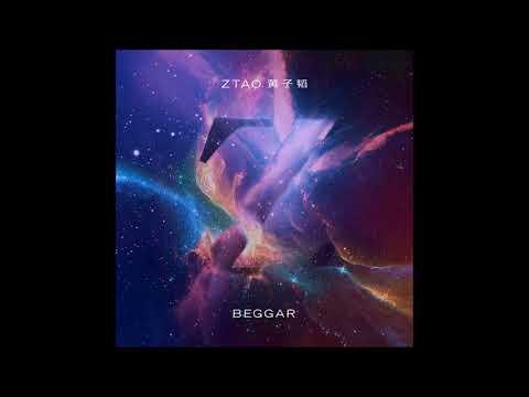 Huang Zi Tao (Z.Tao) - Beggar [Speed Up]