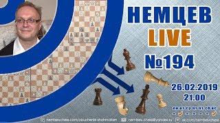 Немцев Live № 194. Игорь Немцев. Обучение шахматам