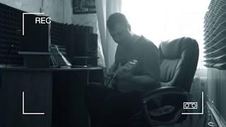 Запись гитары к песне