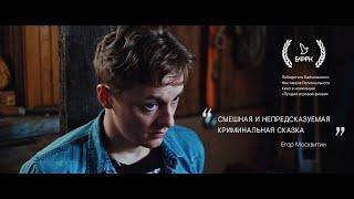 ГЛУХОНЕМЫЕ короткометражный фильм (18+ без цензуры) 4k HDR