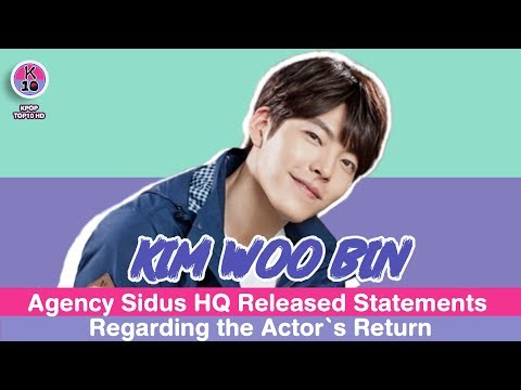 kim-woobin`s-agency-sidus-hq-released-statements-regarding-the-actor`s-return