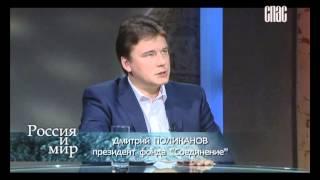 Россия и мир (17.10.2015)