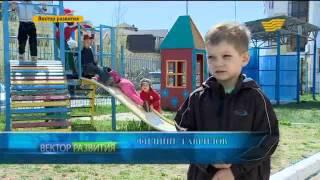 Детский сад №63 «Асем-Ай», Астана