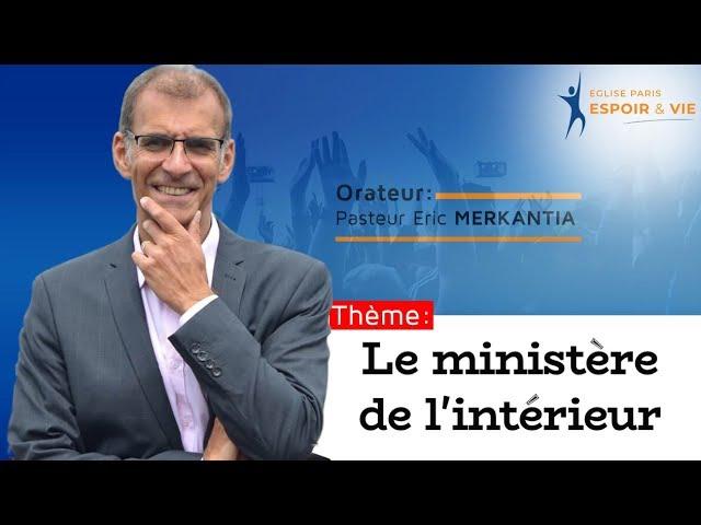 Le ministère de l'Intérieur -  Éric Merkantia
