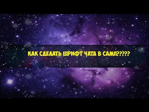 Телеканал «Россия 1»: Красивый рукописный шрифт