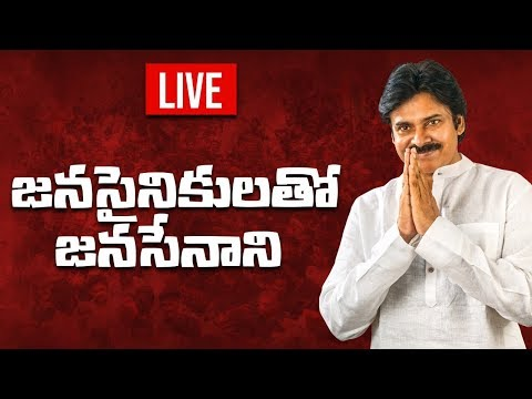 LIVE | JanaSena Chief Pawan Kalyan Interaction with JanaSainiks | JanaSena Party