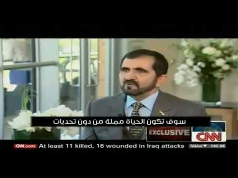 Mohammed bin Rashid speaks to CNN