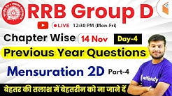 12:30 PM - RRB Group D 2019 | Maths by Sahil Sir | Mensuration 2D (Part-4)