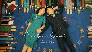 Chinese Wedding Teaser - David & Carolyn