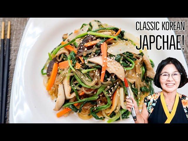 Classic Korean Japchae - An Easier Way!