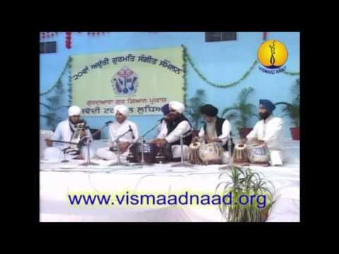 Raag Bilawal : Prof Iqbal Singh - Adutti Gurmat Sangeet Samellan 2011