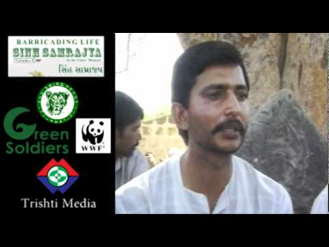 Green Soldiers Asiatic Lions Trishti Media VHF WWF GFD Conservation Efforts.f4v
