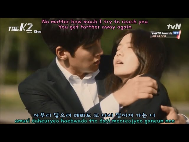 The K2 Kdrama OST | A Transient Wanderer