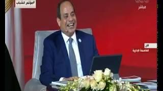 تغطية مؤتمر الشباب السابع | ما هي أفضل طريقة لتطوير الرياضة المصرية فنيًا؟ الرئيس يرد
