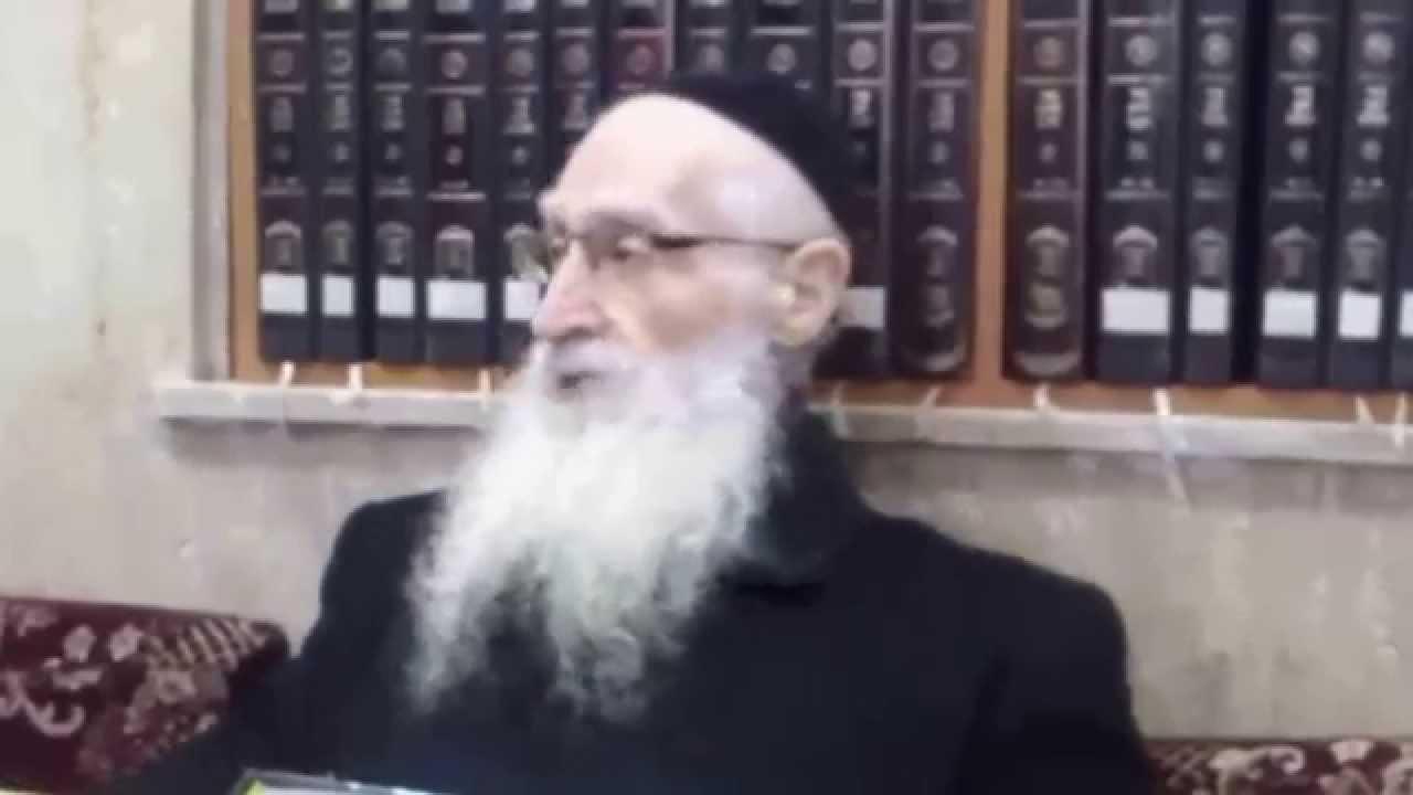 הרה''ג יעקב יוסף זצוק''ל Pesach קטניות בפסח 2