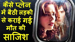 Red Eye movie Ending explained in hindi  Hollywood MOVIES Explain In Hindi