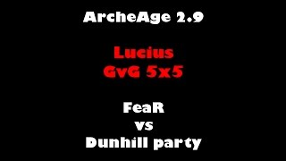 ArcheAge - [GvG 5x5] FeaR vs Dunhill party - Lucius