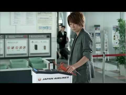 嵐 JAL CM スチル画像。CM動画を再生できます。