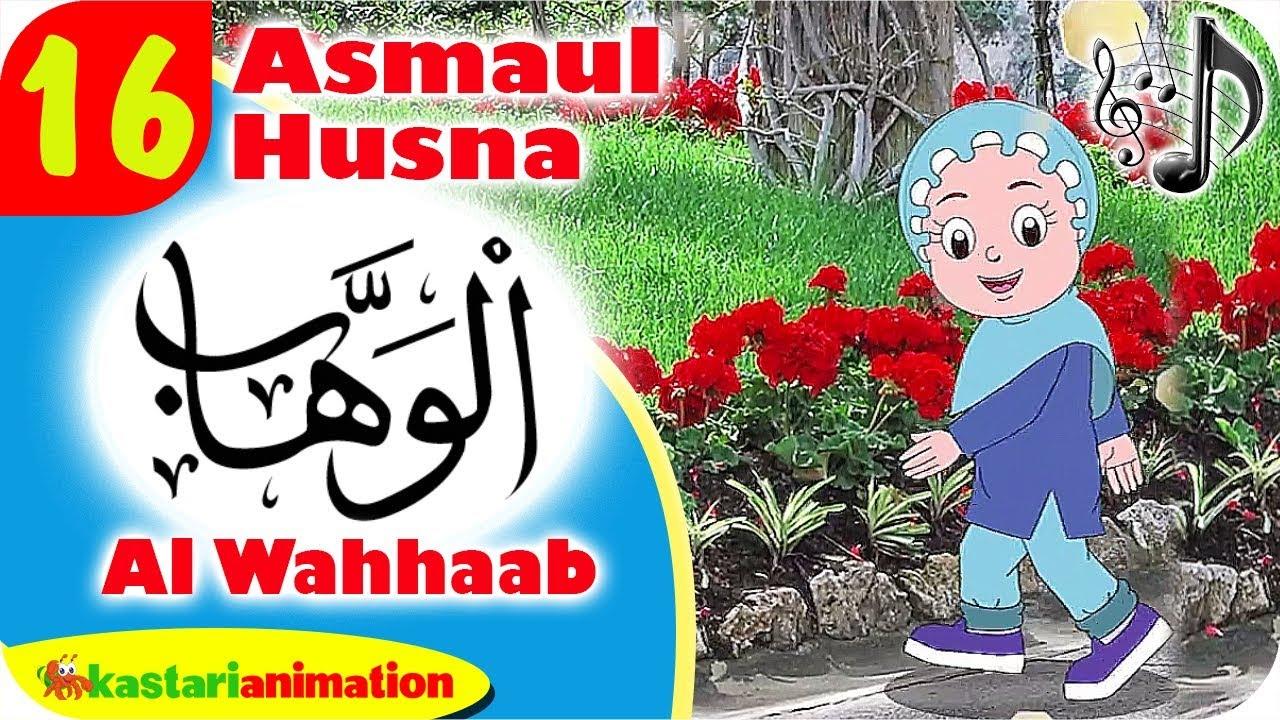 Asmaul Husna 16 - Al Wahhaab bersama Diva | Kastari Animation Official
