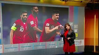 بي_بي_سي_ترندينغ: لاعب كرة عراقي في صفوف المنتخب القطري يواجه منتخب بلده الأصلي
